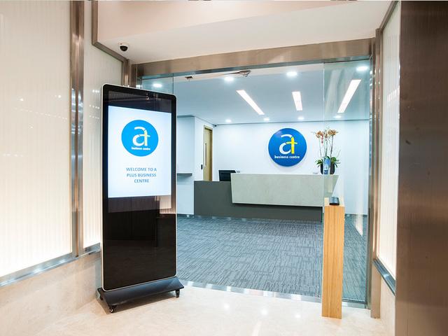A Plus Business Centre